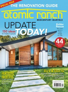 Atomic Ranch Renovation Guide Summer 2016