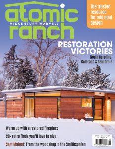 Atomic Ranch Winter 2016