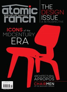 Atomic Ranch Design Issue 2016