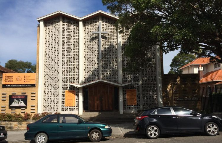 church in australia with breeze blocks mid century modern style