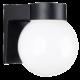 Modern black and white exterior lighting